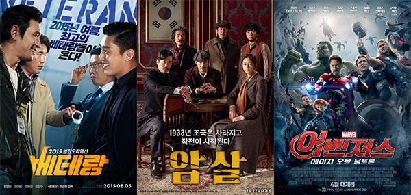 2015년 개봉 영화 순위 흥행 박스오피스 1위-베테랑 2위-암살 3위-어벤져스