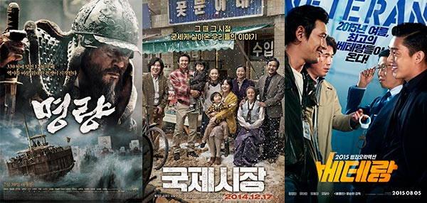 역대 영화 순위 1위 명량, 2위 국제시장, 3위 베테랑