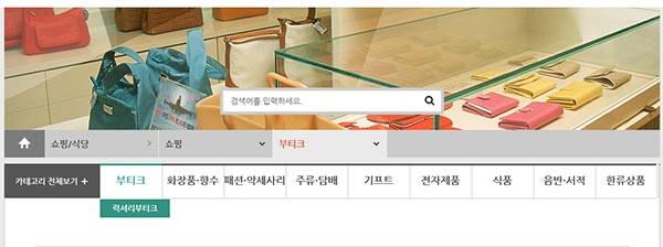 인천공항 면세점 영업시간 이용가능시간