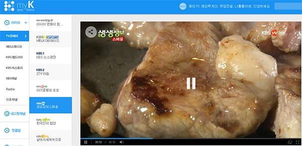 KBS 온에어 실시간 TV 보는법