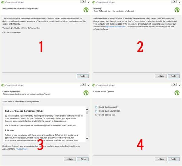 설치방법 토렌토 최신버전 다운로드 설치하는법 (PC,모바일) torrento 2 1